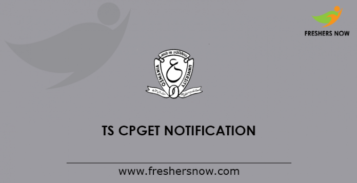 TS CPGET Notification 2019