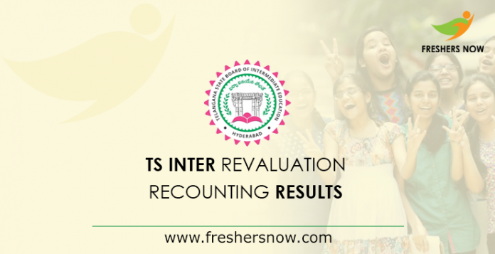 TS Inter Revaluation Recounting Result 2019