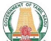 Tirunelveli District Court CO Recruitment