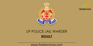 UP Police Jail Warder Result 2019