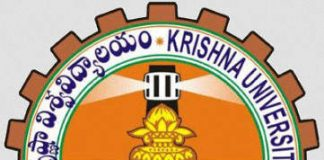 krishna-university-degree-results