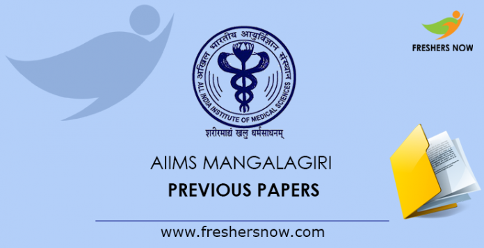 AIIMS Mangalagiri Previous Papers
