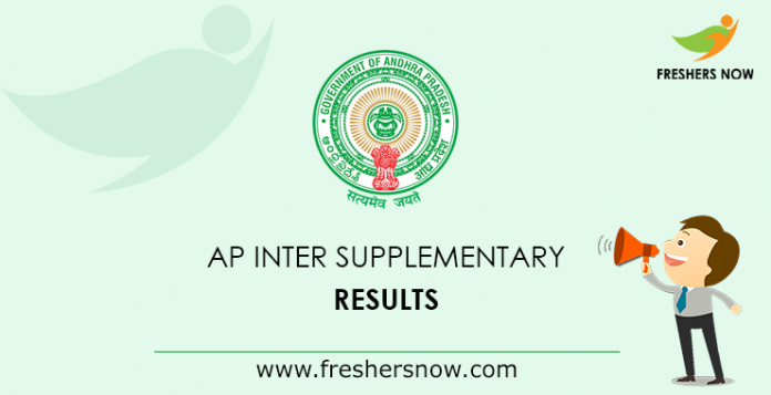 AP Inter Supply Results 2019 (Announced) | Get 1st & 2nd