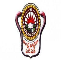 Andhra University Jobs
