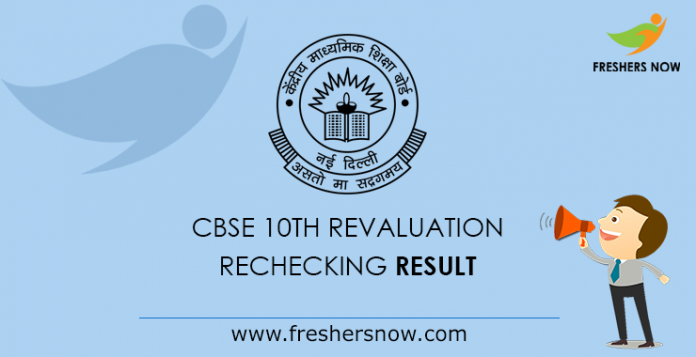 CBSE 10th Revaluation Result