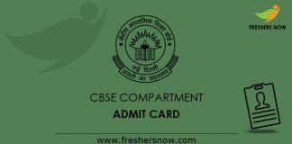 CBSE-Compartment-Admit-Card