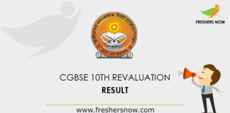 CGBSE-10th-Revaluation-Result