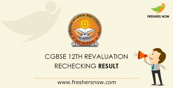 CGBSE 12th Revaluation Result 2019 | CG Board 12th