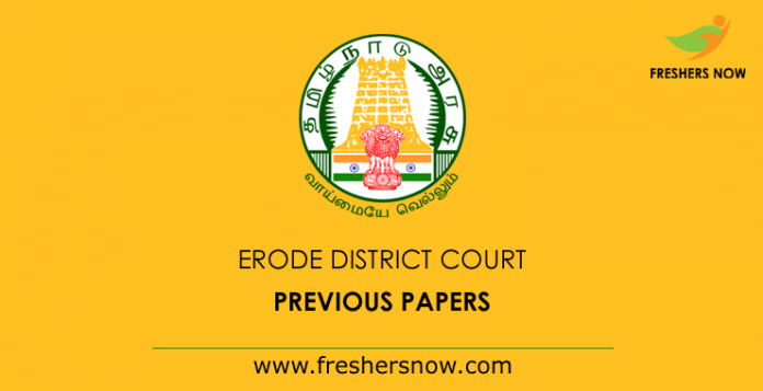 Erode District Court Previous Papers