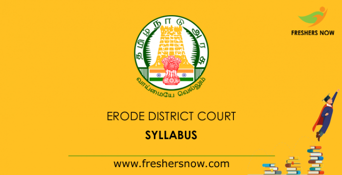Erode District Court Syllabus
