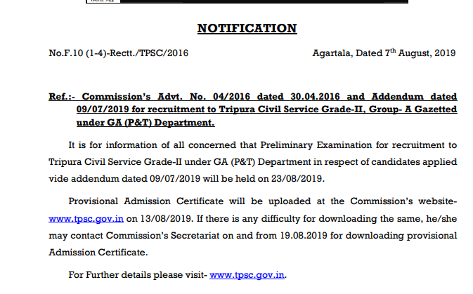 TPSC TCS Grade II Admit Card 2019 - TPS Grade 2nd, SI Exam Date Out