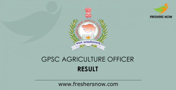 GPSC Agriculture Officer Result 2019