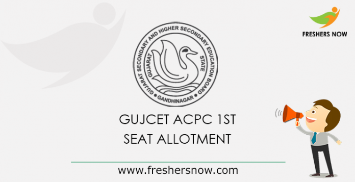 GUJCET ACPC 1st Seat Allotment 2019 Results