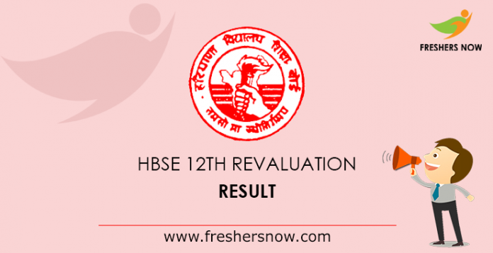 HBSE 12th Revaluation Result 2019