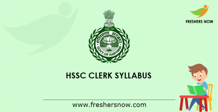 HSSC Clerk Syllabus 2019 PDF | Haryana Clerk Exam Pattern