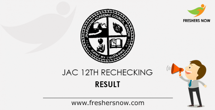 JAC 12th Rechecking Result 2019