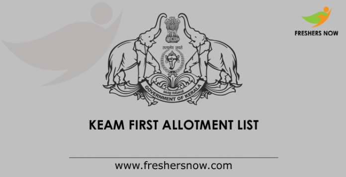 KEAM First Allotment Result