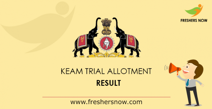KEAM Trial Allotment 2019 Result