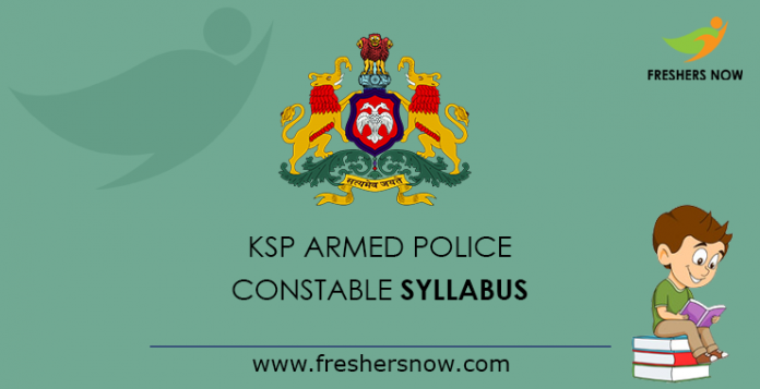 KSP Armed Police Constable Syllabus 2019