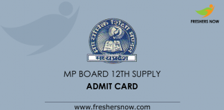 MP Board 12th Supplementary Admit Card 2019