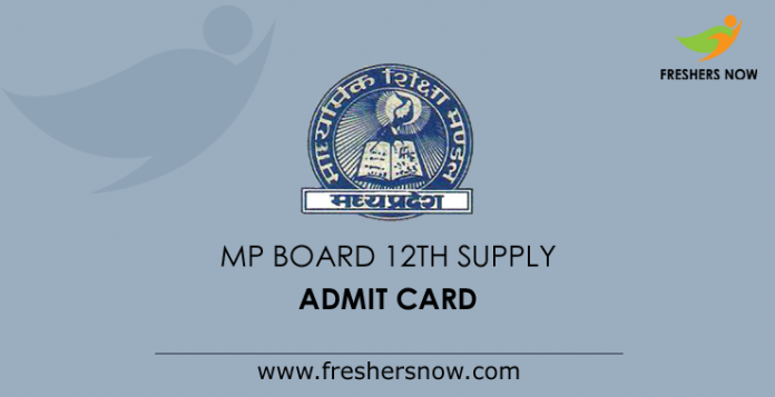 MP Board 12th Supplementary Admit Card 2019 Download @ mpbse