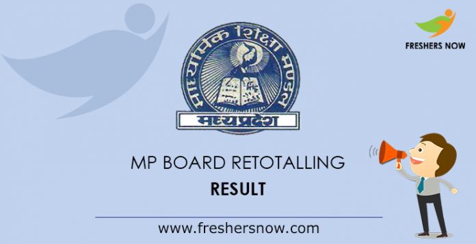 MP Board Retotalling Result 2019