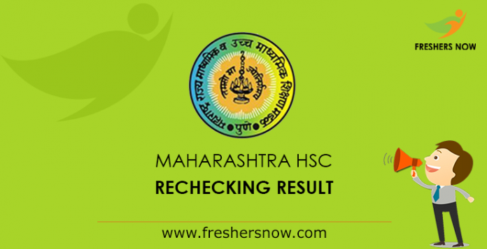 Maharashtra HSC Rechecking Result 2019 | MSBSHSE 12th RV Results