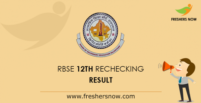 RBSE 12th Rechecking Result 2019 (Out) | Rajasthan XII RV