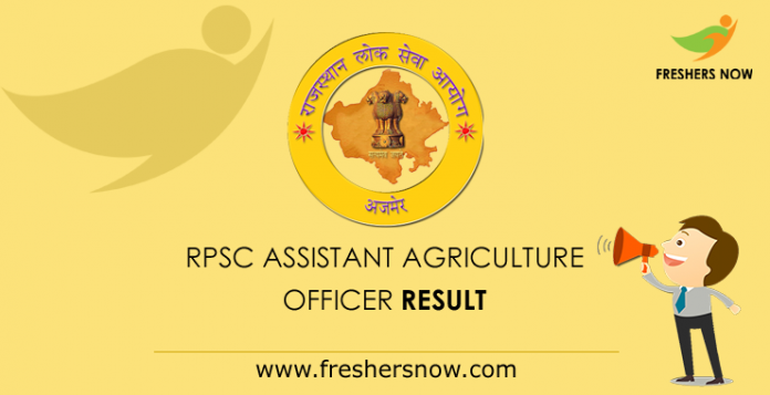 RPSC Assistant Agriculture Officer Result 2019