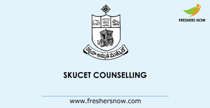SKUCET Counselling 2019 - Dates, Certificate Verification