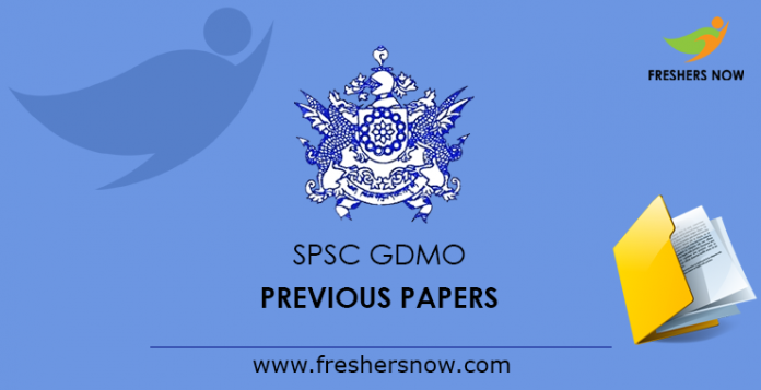 SPSC GDMO Previous Papers