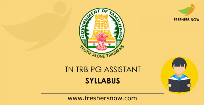 TN TRB PG Assistant Syllabus 2019 PDF | PED Exam Pattern