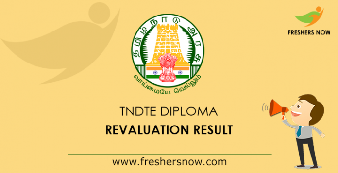 TNDTE Diploma Revaluation Result 2019