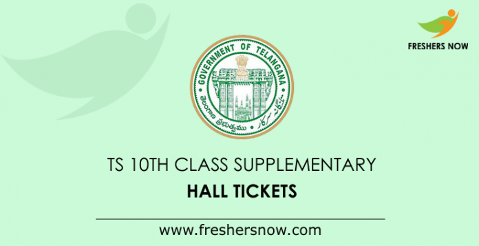 TS 10th Class Supplementary Hall Tickets 2019