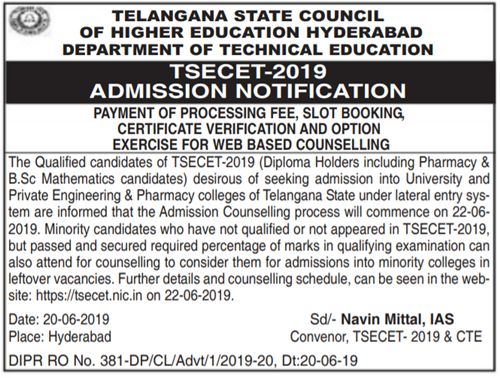 TS ECET Short Notice For Counselling 2019