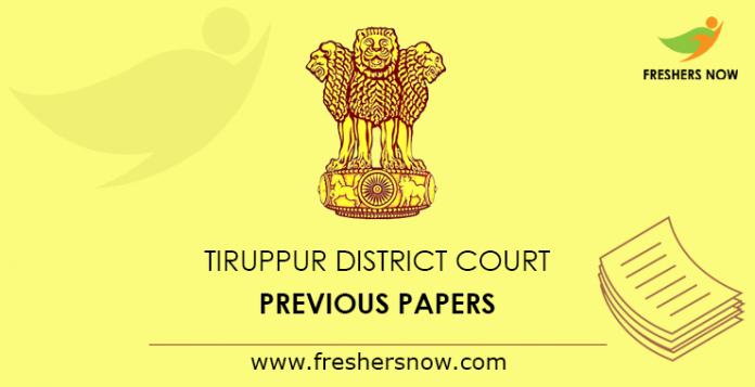 Tiruppur District Court Previous Papers
