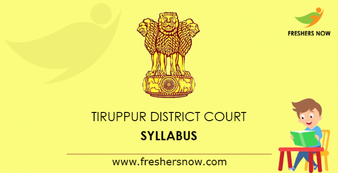 Tiruppur District Court Syllabus 2019