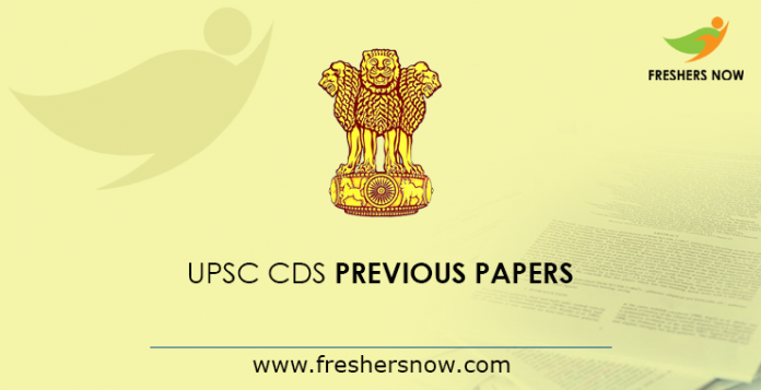 UPSC-CDS-Previous-Papers