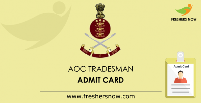 AOC Tradesman Mate Admit Card 2019