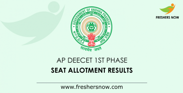 AP DEECET 1st Phase Seat Allotment Result