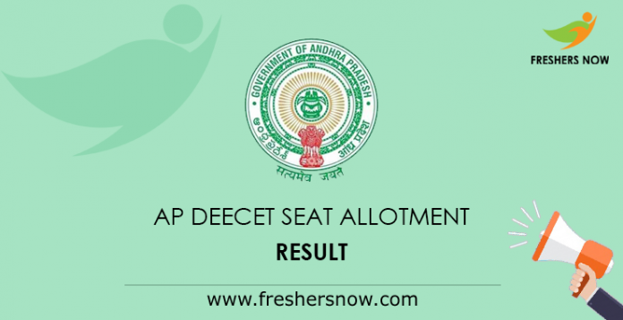 AP DIETCET Seat Allotment Results