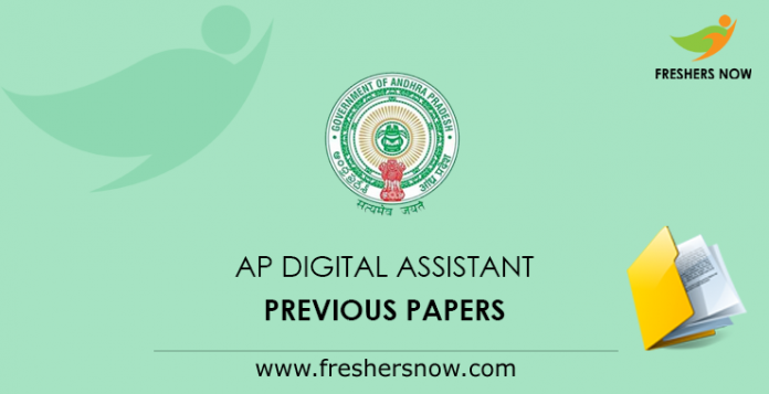AP Panchayat Secretary Grade VI (Digital Assistant) Previous