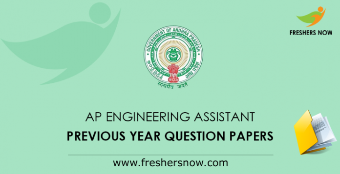 AP Engineering Assistant Previous Papers