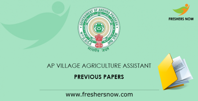 AP Village Agriculture Assistant Previous Papers