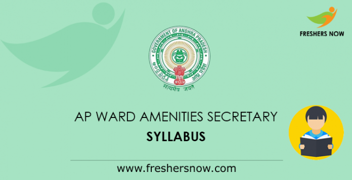 AP Ward Amenities Secretary Syllabus 2019