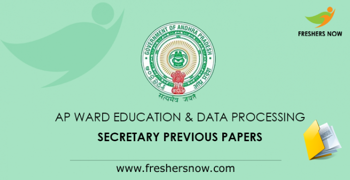 AP Ward Education & Data Processing Previous Papers