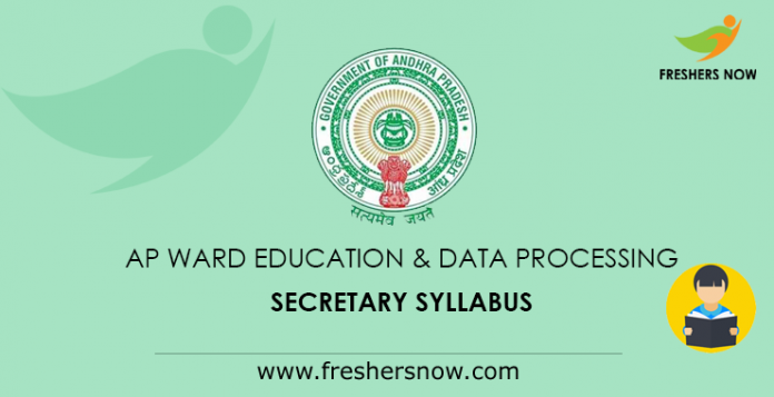AP Ward Education & Data Processing Secretary Syllabus