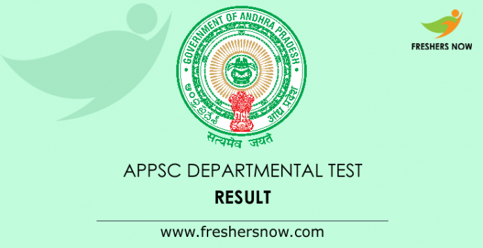 APPSC Departmental Test Result