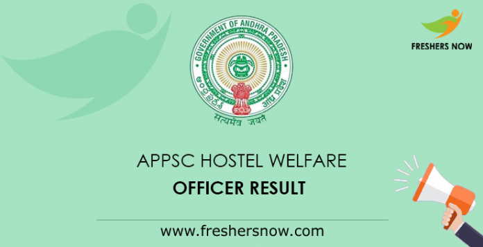 APPSC Hostel Welfare Officer Result