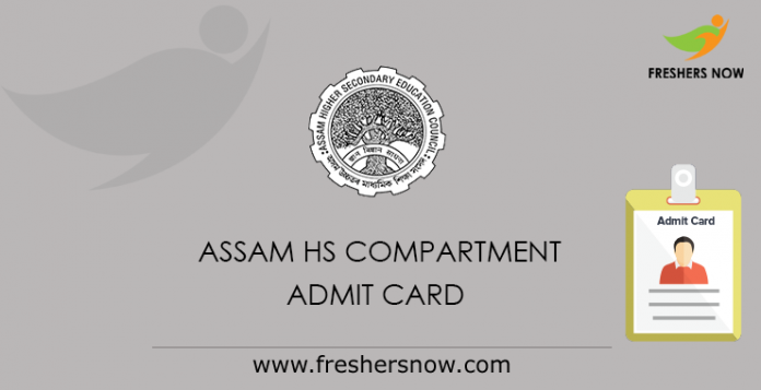 Assam HS Compartment Admit Card